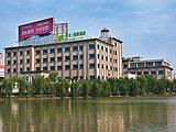 开元·曼居酒店(上海新国际博览中心罗山店)