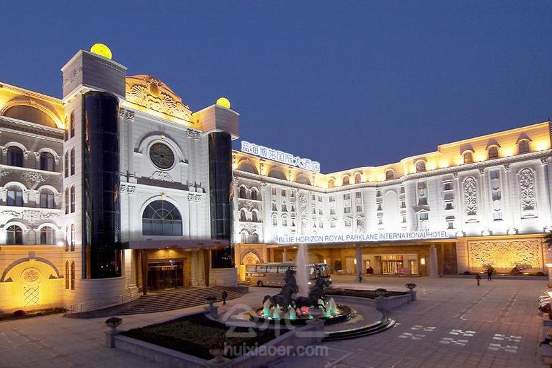 上海蓝海博龙国际大酒店(原博龙国际大酒店)