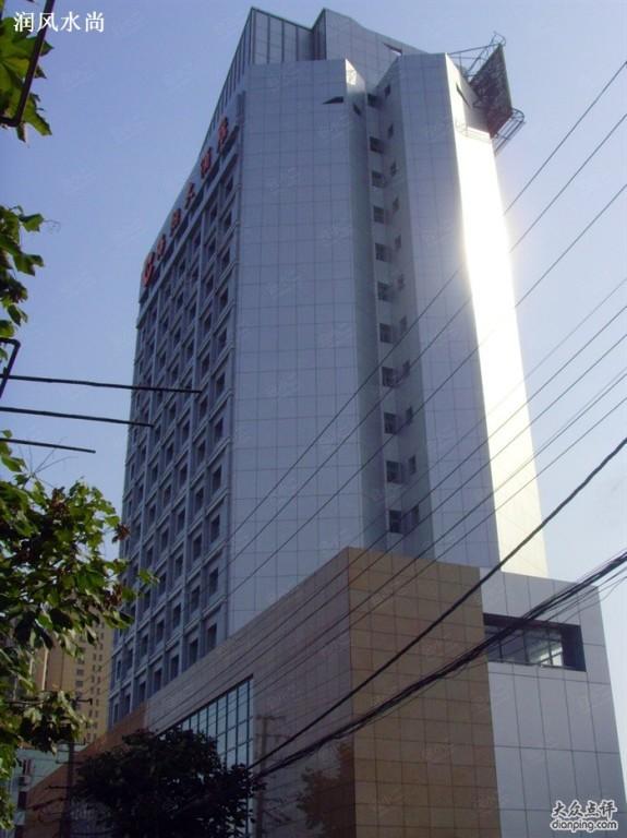 三星酒店 地址: 上海市虹口区保定路325号(近昆明路)