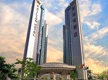 要开会网、会议场地、深圳中洲圣廷苑酒店