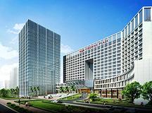 要开会网、会议场地、深圳龙岗珠江皇冠假日酒店