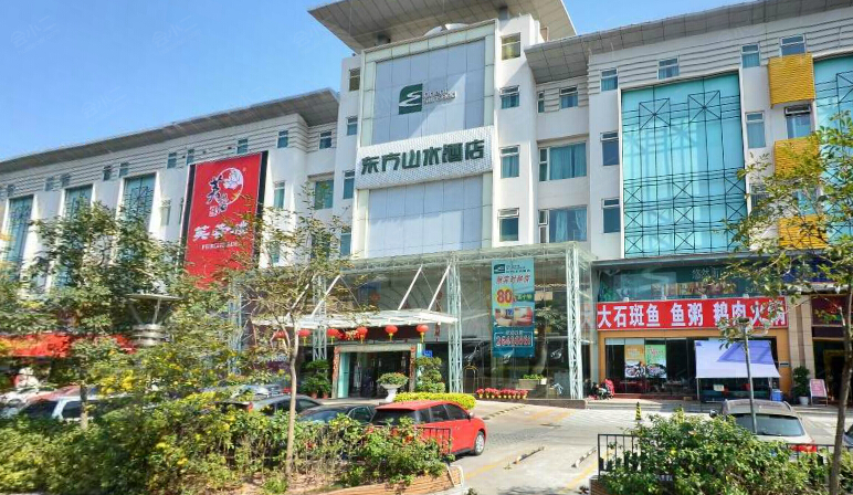 四星酒店 地址: 深圳市南山区前海南路1122号                查看