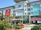 深圳东方山水酒店