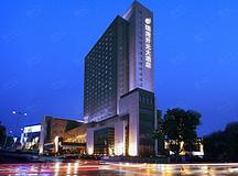 要开会网、会议场地、天津瑞湾开元大酒店