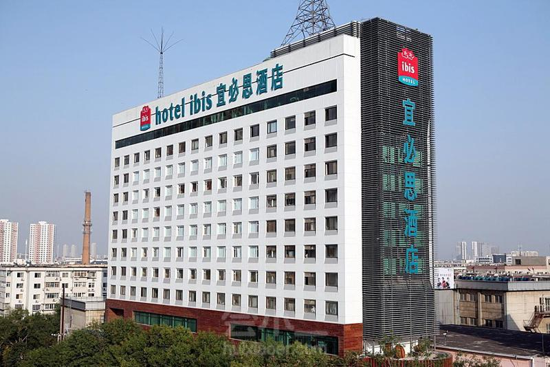 天津火车站附近宾馆