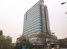 要开会网、会议场地、天津海富新都酒店