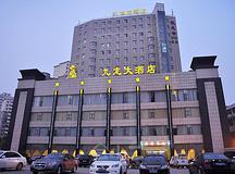 要开会网、会议场地、武汉纽宾凯九龙国际酒店