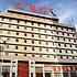 武汉艳阳天新荆楚酒店(黄鹤楼店)