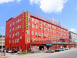 武汉友发商务酒店