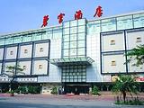 厦门碧宫酒店