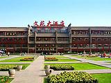 陕西文苑大酒店
