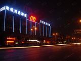 西安米拉商务酒店