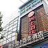 西安故乡润土商务酒店