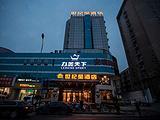 世纪星连锁酒店(省人民医院郑州红旗路店)