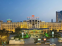 要开会网、会议场地、河南中州皇冠假日酒店