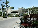 三亚亚太国际会议中心暨三亚海航度假酒店