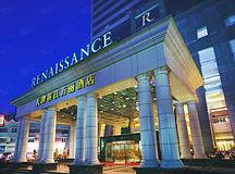 要开会网、会议场地、天津滨江万丽酒店