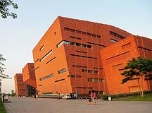 要开会网、会议场地、广州白云国际会议中心