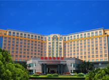 要开会网、会议场地、广州华钜君悦酒店