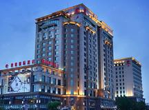 要开会网、会议场地、沈阳黎明国际酒店