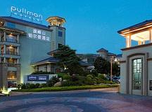 要开会网、会议场地、东莞旗峰山铂尔曼酒店
