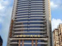 要开会网、会议场地、哈尔滨正明锦江大酒店
