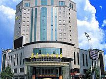 要开会网、会议场地、长沙君逸山水大酒店