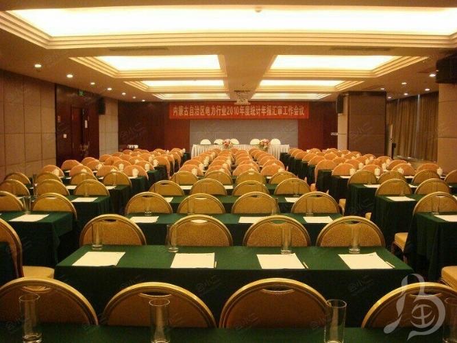 长沙大成国际大酒店会议室,会议酒店预定,会小二:400