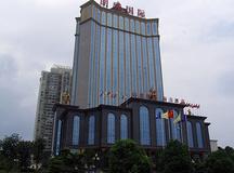 要开会网、会议场地、长沙明城国际大酒店