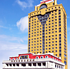 哈尔滨适合开年会的四星级酒店推荐