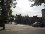 北京英达生态园温泉度假村