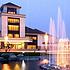 北京燕苑国际度假酒店