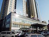 北京倪氏海泰白云商务酒店