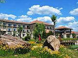 智利风情园安第斯国际酒店