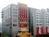 武汉巴山夜雨大酒店总督府