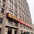 西安中晶城市酒店