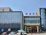 北京振海大厦