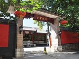 北京绿杨宾舍酒店