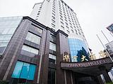 长沙华宇大酒店