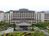 宁乡紫龙湾温泉国际大酒店
