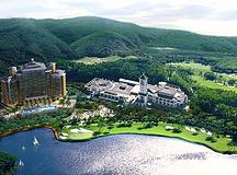 要开会网、会议场地、东莞观澜湖度假酒店
