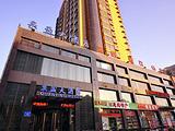 泉盈酒店(济南大明湖店)