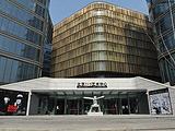 北京1+1艺术中心