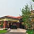 北京松鹤建国温泉酒店(培训中心)