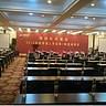 北京发布会场地预订