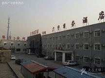 北京广宇商务酒店