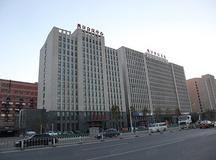 北京奥宇会议中心