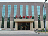 北京京晟大酒店