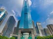 要开会网、会议场地、广州中天凯旋商务会议中心