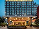 成都河畔亚朵酒店(太古里店)